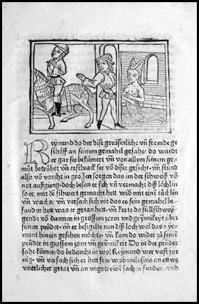 Мелюзина, 1474