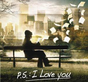 P.S. Я люблю тебя.
