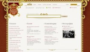 Исторический литературный клуб