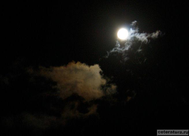 Луна и облако