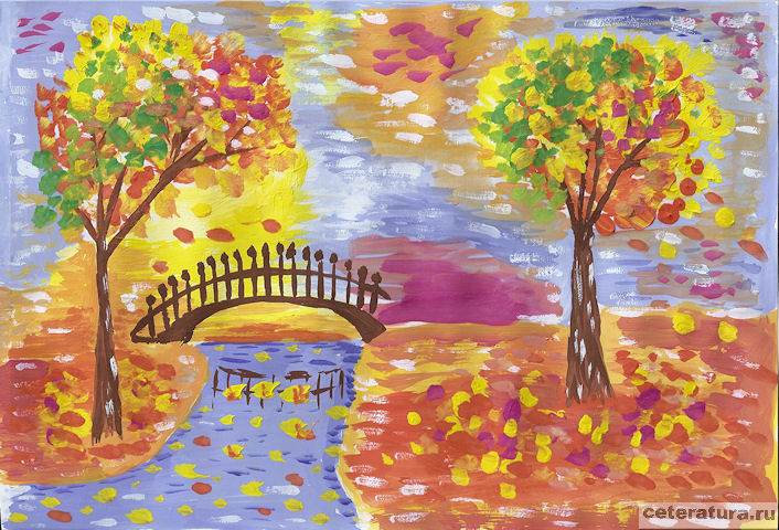 Осений парк нарисованый 6 класс