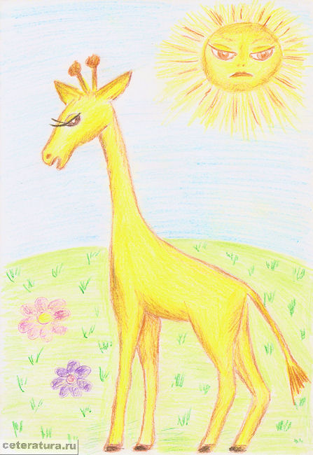 Жираф без пятен