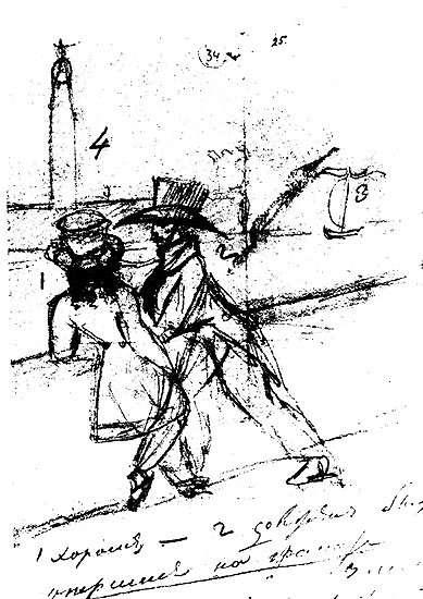 Рисунки Пушкина из Бессарабии