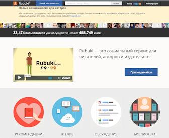 rubuki.com